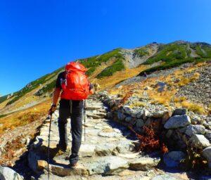 山登りのイメージ画像